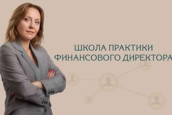Старожукова Инна Альбертовна бюджетирование