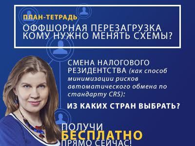 Чек лист Елена Кузнечикова
